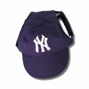 New York Yankees Dog Baseball Cap Hat Visor Size Medium/Large