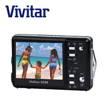 VIVITAR® ViviCam 5.0MP DIGITAL CAMERA