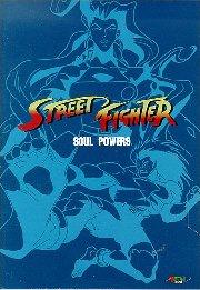 Street Fighter 2 Soul Powers DVD