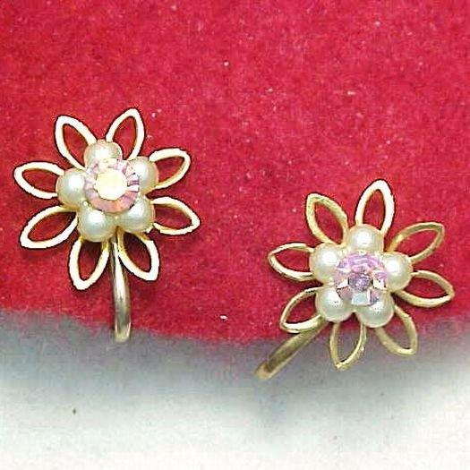 Sparkling Aurora Borealis Pink Rhinestone and Pearl Petite Screw Back Earrings