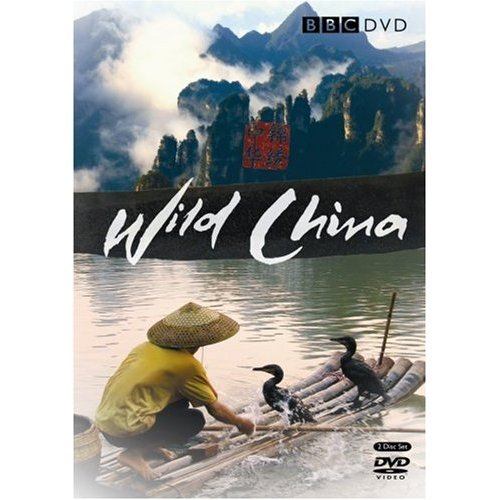 Wild China Complete Series DVD