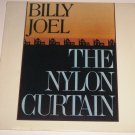 The Nylon Curtain by Billy Joel Columbia Records 1982 33 RPM LP