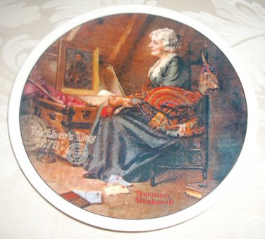 "Norman Rockwell Mothers Day Collector Plate 1979 by Knowles ""Reflections"" 00518F"