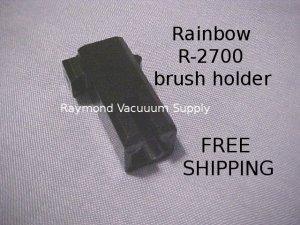 Rainbow vacuum R-2700 brush holder (1)