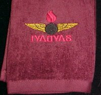 Burgandy AO Golf Towel