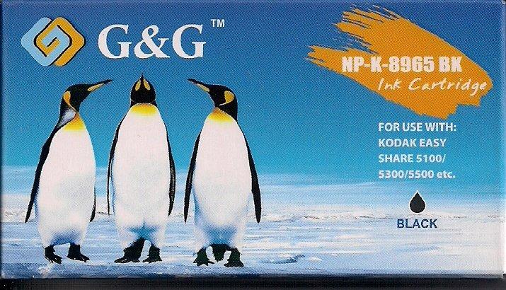 Kodak 10 Easyshare ESP Black Inkjet Cartridge NIB 1215581 8891467 NEW