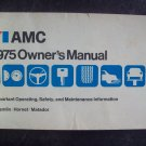 1975 Gremlin owners manual