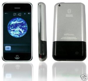 CECT HiPhone i32 2G TriBand GSM + 2GB + Case + Car Charger + FREE SHIPNG