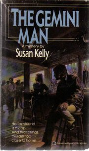 The Gemini man  by Kelly, Susan