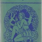 Thou My Beloved Elisabeth Stancy Payne 1933 Hardcover
