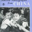 Selected Photographs from CHINA-Foreign Language Press