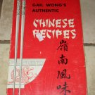 Gail Wong's Authentic Chinese Recipes 1961 Cook Book Illustrated soft cover