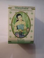 Siam Herbal Soap - Lotus Scent