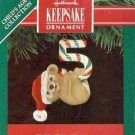 Hallmark Keepsake Christmas Ornament Child's Fifth 1991 Teddy Bear Years GB ~*~v