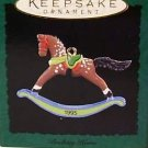 Hallmark MINIATURE Keepsake Christmas Ornament Rocking Horse 1995 #8 FB ~*~