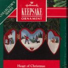Hallmark Keepsake Christmas Ornament Heart of Christmas 1991 Locket Winter Scene #2 GB ~*~v