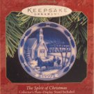 Hallmark Keepsake Christmas Ornament Collectors Plate 1997 Spirit of Christmas FB ~*~v