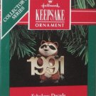 Hallmark Keepsake Christmas Ornament Fabulous Decade 1991 Raccoon #2 GB ~*~