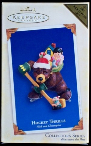 Hallmark Keepsake Christmas Ornament 2005 Nick & Christopher Hockey Thrills #2 COLORWAY GB~*~v