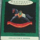 Hallmark MINIATURE Keepsake Christmas Ornament Rocking Horse 1993 #6 GB ~*~