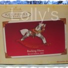 Hallmark Keepsake Christmas Ornament Rocking Horse 2005 SPECIAL EDITION FB ~*~v