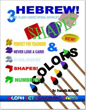 Hebrew Shapes, Colors & Number, Flash Cards