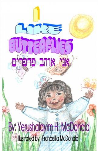 I Like Butterflies