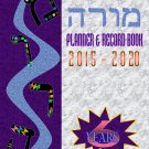 Messianic Teacher/Planner Record book: Moreh Teacher Planner & Record Book