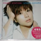 J-POP Super Star Hikaru Utada HEART STATION 2008 Album
