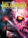 Hellbound--Book Of The Dead