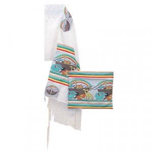 2 Piece Noah's Ark Tallit Set