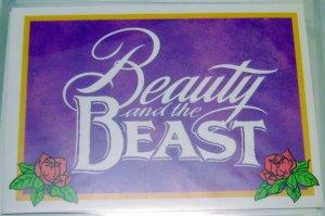 Disney Beauty Beast 198 Trading Card HOLOGRAM Set RARE