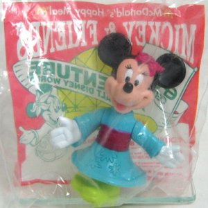 McDonalds Happy Meal Toy Disney Epcot Minnie Mouse MIP