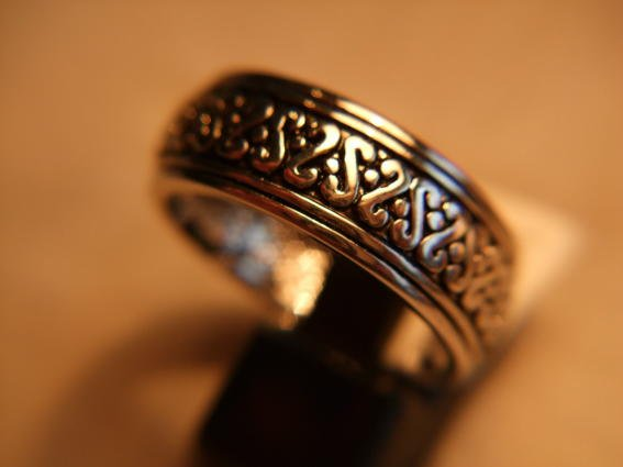 Gaelic Patterned Ring Size 12