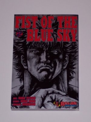 Fist of the blue star Vol.2 (Trade paperback) **New**