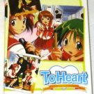 ToHeart Vol. 4: Love and Truth (DVD, 2007, Special Limited Edition Box Art) NEW