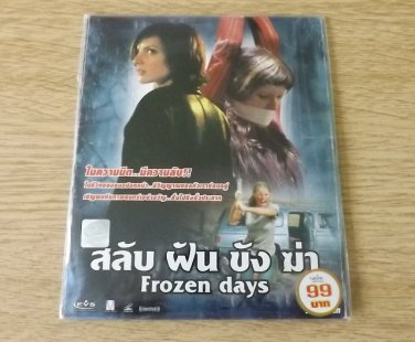 ANAT KLAUSNER FROZEN DAYS MOVIE DVD 2006 THAI LANGUAGE