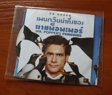 JIM CARREY CARLA GUGINO ANGELA LANSBURY MR POPPER'S PENGUINS MOVIE DVD 2011 THAI LANGUAGE