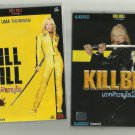 KILL BILL TWO DVD SET UMA THURMAN DAVID CARRADINE LUCY LIU THAI LANGUAGE 2003 2004