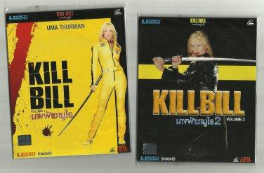 KILL BILL TWO DVD SET UMA THURMAN DAVID CARRADINE LUCY LIU THAI LANGUAGE 2003 2004