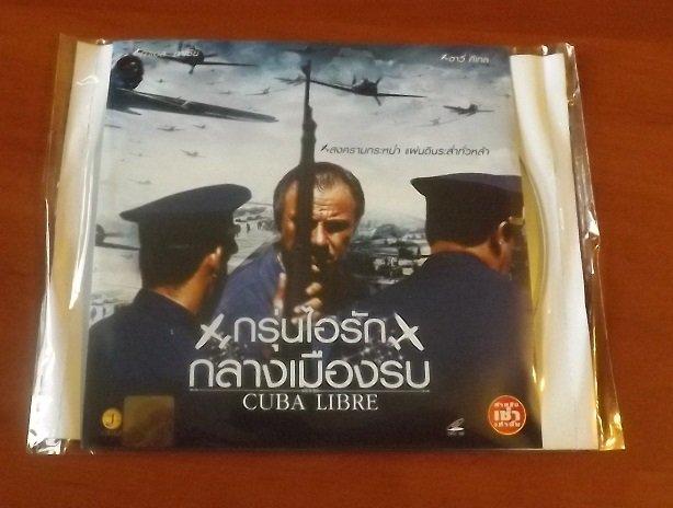 CUBA LIBRE DREAMING OF JULIA  HARVEY KEITEL IBEN HJEJLE MOVIE DVD 2003 THAI LANGUAGE