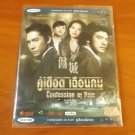CONFESSION OF PAIN TONY LEUNG TAKESHI KANESHIRO SHU QI XU JINGLEI MOVIE DVD 2006 THAI LANGUAGE