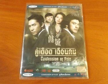 CONFESSION OF PAIN TONY LEUNG TAKESHI KANESHIRO SHU QI XU JINGLEI MOVIE DVD 2006 THAI LANGUAGE