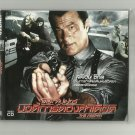 THE KEEPER  STEVEN SEGAL LUCE RAINS KISHA SIERRA MOVIE DVD 2009 THAI LANGUAGE