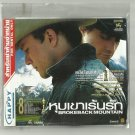 BROKEBACK MOUNTAIN  HEATH LEDGER JAKE GYLLENHAAL ANNE HATHAWAY MOVIE DVD 2005 THAI LANGUAGE