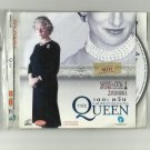 THE QUEEN  HELEN MIRREN  MOVIE DVD 2006 THAI LANGUAGE