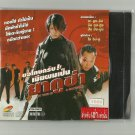 MY WIFE IS A GANGSTER  SHIN EUN-KYUNG PARK SANG-MYUN MOVIE DVD 2001 THAI LANGUAGE
