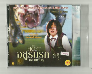 THE HOST  AH-SUNG KO  SONG KANG-HO MOVIE DVD 2006 THAI LANGUAGE