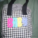 Small Diaper Bag