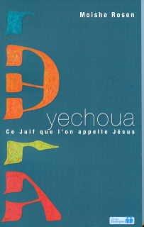 Yeshua the Jew called Jesus